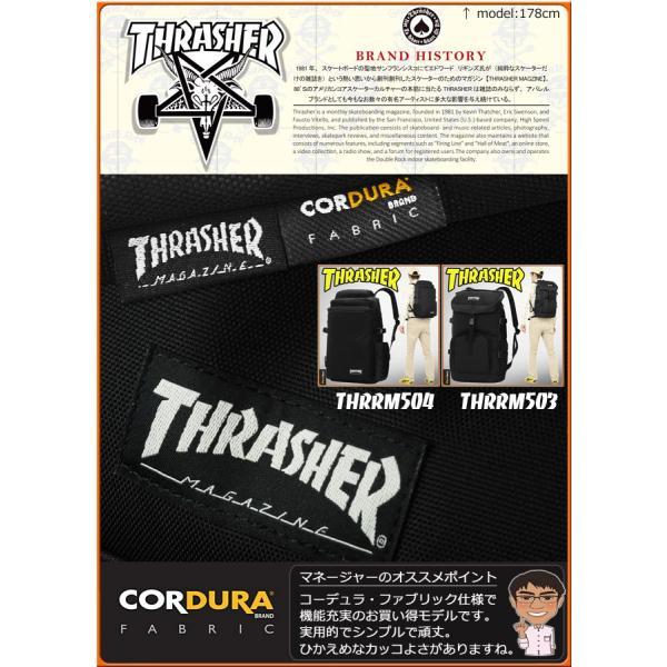 スラッシャー リュックサック フラップ型 ブラック THRASHER スクエア 男子 女子 スクールバッグ スクバ 通学リュック THRRM503