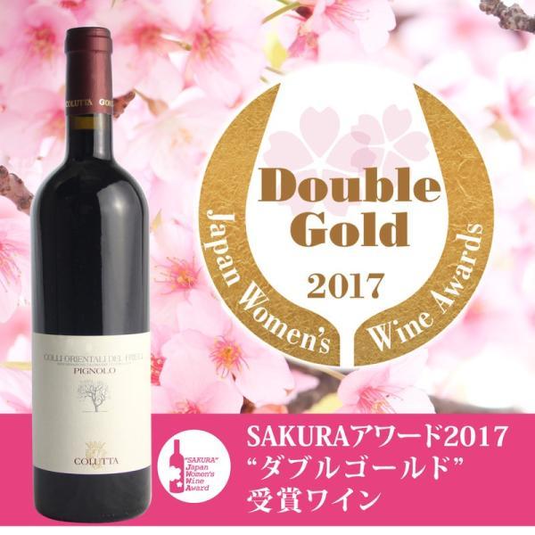 コルッタ ピニョーロ (最上級ライン) 2008・2012 ピニョーロ 100% フルボディ イタリア 赤ワイン 750ml|marwell