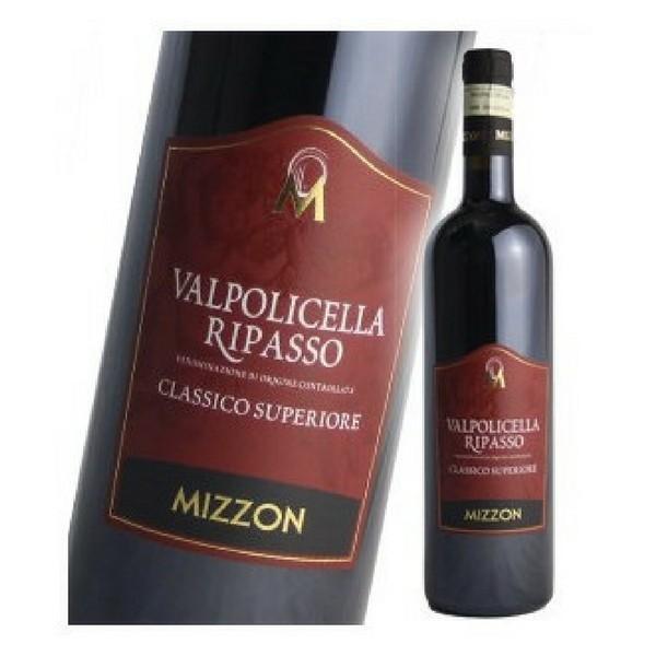 ミッツォン ヴァルポリチェッラ クラシコ スーペリオーレ リパッソ 2015 コルヴィーナ ブレンド フルボディ イタリア ヴェネト州ヴェローナ 赤ワイン 750ml|marwell|05