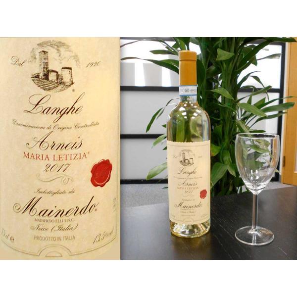 イタリア 白ワイン | ランゲ アルネイス マリア レティツィア 2017 (マイネルド ) アルネイス 100% 辛口 750ml|marwell|02