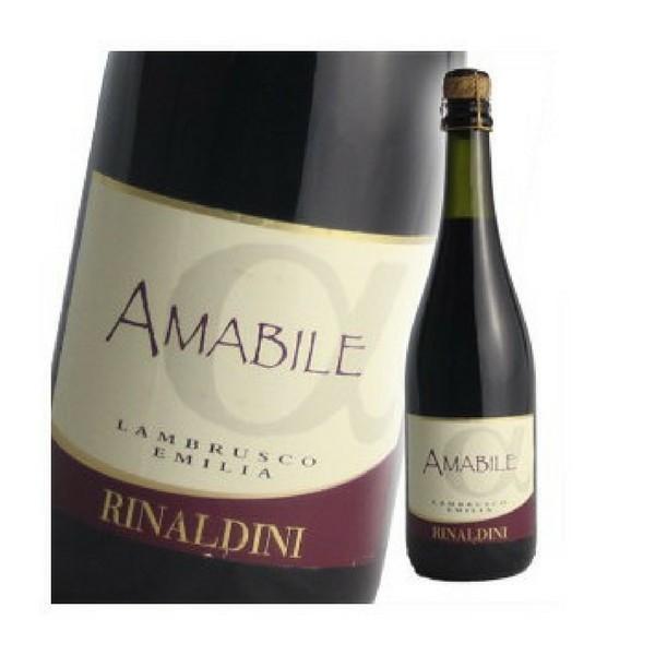 リナルディー二 ランブルスコ エミリア アマービレ  ランブルスコサラミーノ 中甘口 イタリア スパークリングワイン 微発泡性赤ワイン 750ml|marwell|02