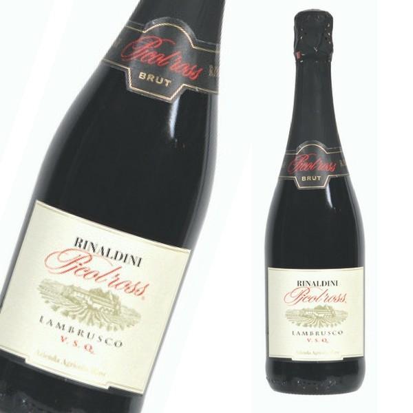 リナルディーニ  ピコロッス 2015 ランブルスコピコロッス 100%  辛口 イタリア 発泡性赤ワイン 750ml marwell 02