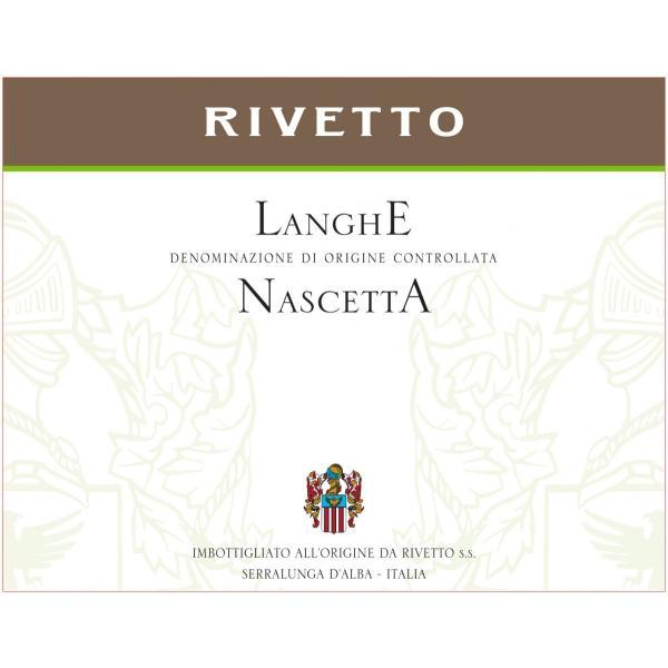 リベット ランゲ ナシェッタ ナシュッタ100% 辛口 イタリア ピエモンテ 白ワイン 750ml|marwell|03