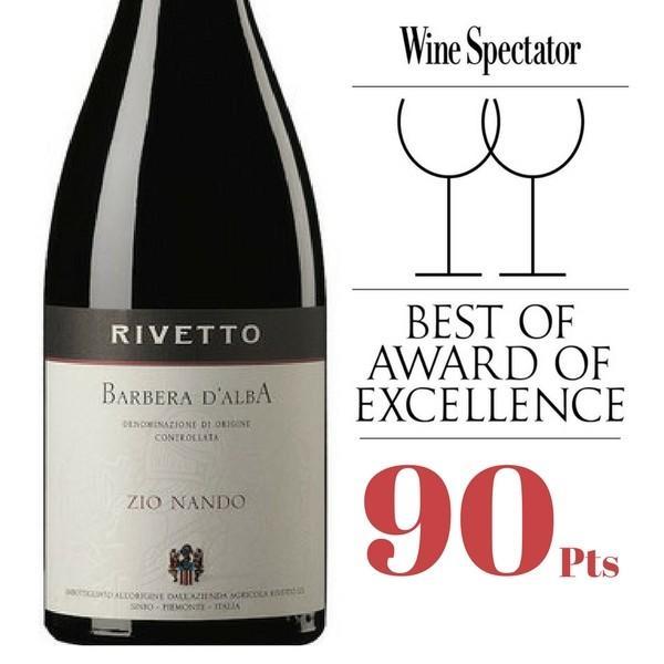 リベット バルベーラ ダルバ ジオ ナンド バルベーラ 100% フルボディ イタリア ピエモンテ 赤ワイン 750ml|marwell