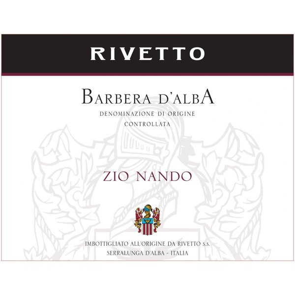 リベット バルベーラ ダルバ ジオ ナンド バルベーラ 100% フルボディ イタリア ピエモンテ 赤ワイン 750ml|marwell|03
