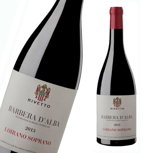 リベット バルベーラ ダルバ ロイラーノ ソプラノ バルベーラ 100% フルボディ イタリア 赤ワイン 750ml|marwell|02