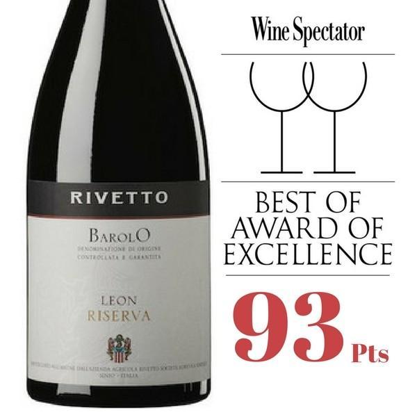 リベット バローロ レオン リゼルヴァ  ネッビオーロ 100% フルボディ イタリア ピエモンテ 赤ワイン 750ml|marwell|02