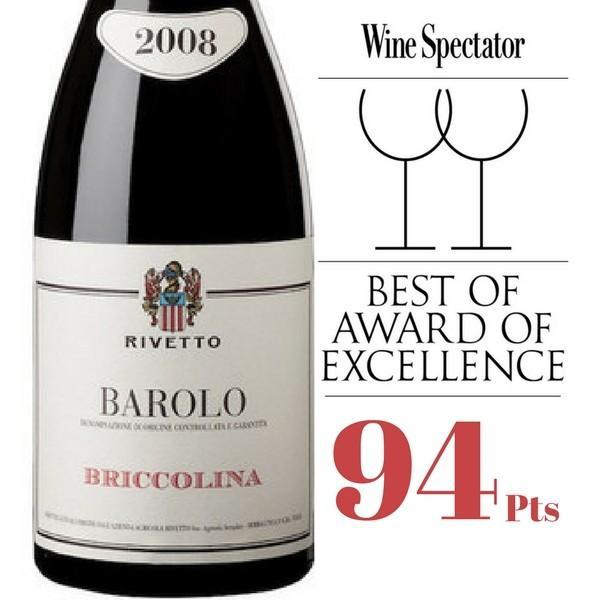 リベット バローロ ブリッコリーナ 2009 ネッビオーロ 100% フルボディ イタリア ピエモンテ 赤ワイン 750ml|marwell|02