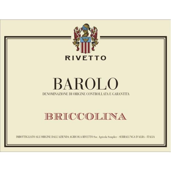 リベット バローロ ブリッコリーナ 2009 ネッビオーロ 100% フルボディ イタリア ピエモンテ 赤ワイン 750ml|marwell|04