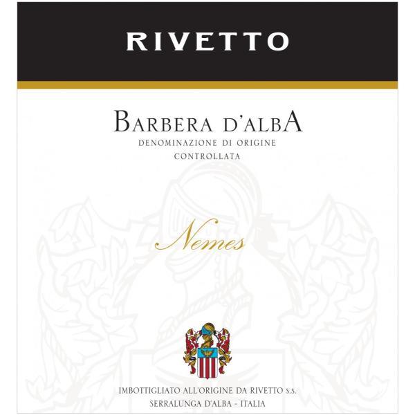 リベット バルベーラ ダルバ ネメス 2013 バルベーラ100% ミディアムボディ イタリア ピエモンテ 赤ワイン 750ml marwell 02