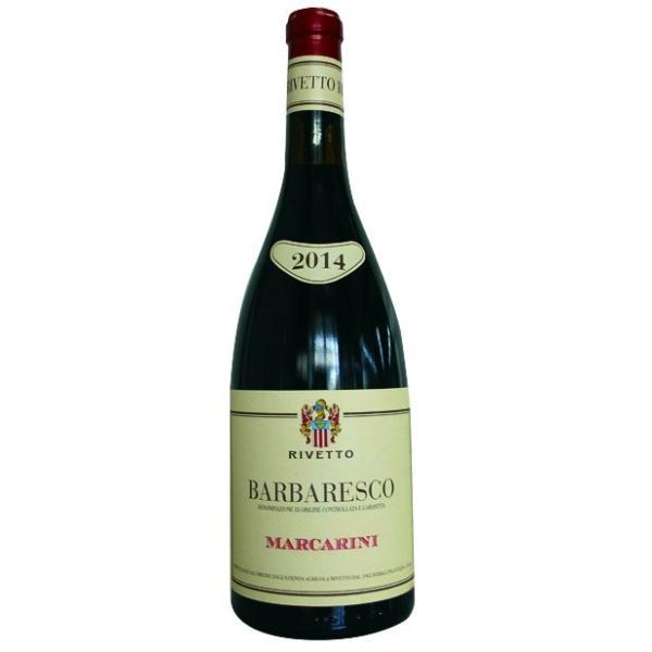 リベット バルバレスコ マルカリーニ ネッビオーロ 100% フルボディ イタリア 赤ワイン 750ml|marwell