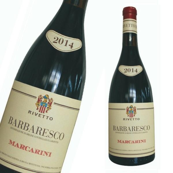 リベット バルバレスコ マルカリーニ ネッビオーロ 100% フルボディ イタリア 赤ワイン 750ml|marwell|02
