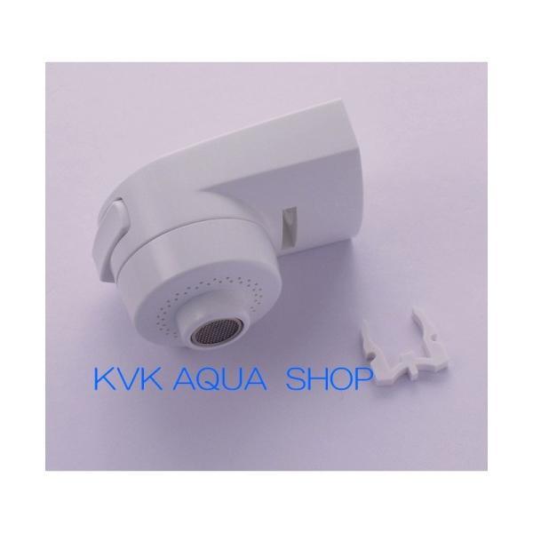 KVKHC740-6/800旧MYM洗髪水栓用シャワーヘッド(U16タイプ)ホワイト旧MYM補修部品>旧MYMキッチン・洗面シャ