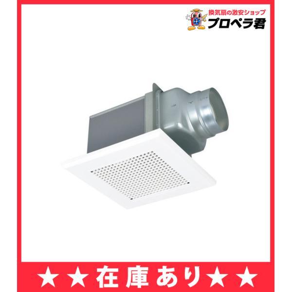 在庫ありあすつく 三菱換気扇VD-10Z12ダクト用換気扇天井埋込形(ACモーター搭載)低騒音タイプ浴室・トイレ・洗面所用金属