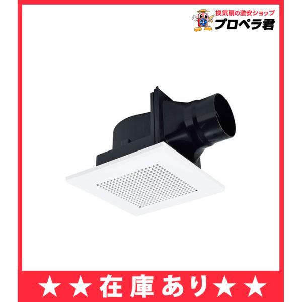 あすつく在庫あり三菱換気扇VD-10ZC12ダクト用換気扇天井埋込形(ACモーター搭載)浴室・トイレ・洗面所用プラスチックボディ