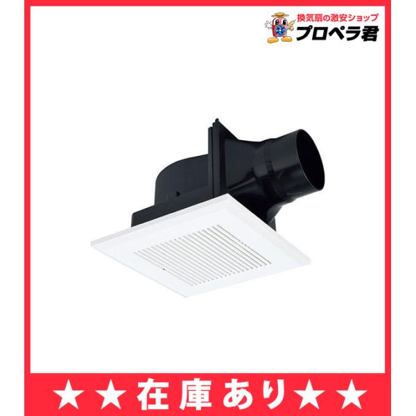 あすつく在庫あり三菱換気扇VD-10ZC12-Cダクト用換気扇天井埋込形(ACモーター搭載)浴室・トイレ・洗面所用プラスチックボ