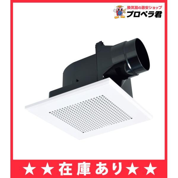 あすつく在庫あり三菱換気扇VD-13ZC12ダクト用換気扇天井埋込形(ACモーター搭載)浴室・トイレ・洗面所用プラスチックボディ