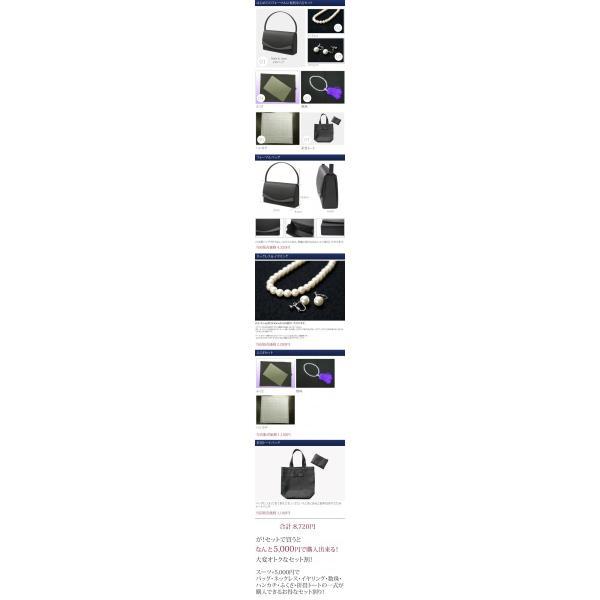 卒業式 服 母 スーツ ブラックフォーマル レディース 洗える 喪服 スーツ 7点セット ブラックフォーマル  レディース 喪服 女性 ママスーツ スーツ|marygold|06