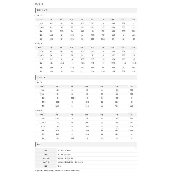 喪服 レディース  礼服 卒業式 入学式 セミロング ブラックフォーマル  スーツ  アンサンブル オールシーズン S/M/L ママスーツ|marygold|08