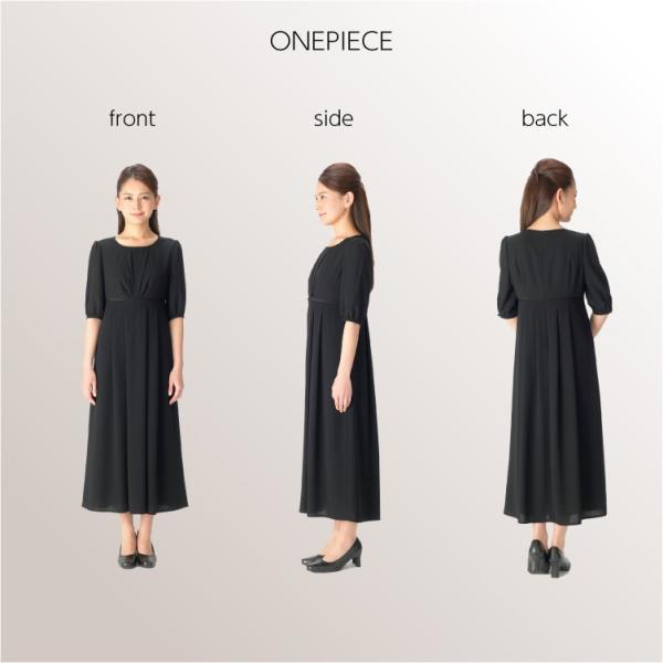 喪服 レディース  礼服 卒業式 入学式 ロング ブラックフォーマル スーツ  洗える 女性 ママスーツ|marygold|11