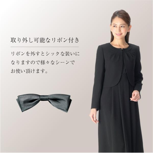 喪服 レディース  礼服 卒業式 入学式 ロング ブラックフォーマル スーツ  洗える 女性 ママスーツ|marygold|03