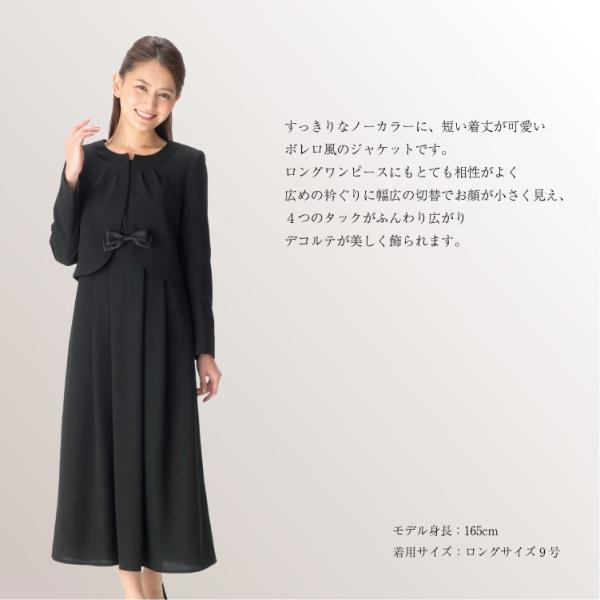 喪服 レディース  礼服 卒業式 入学式 ロング ブラックフォーマル スーツ  洗える 女性 ママスーツ|marygold|04