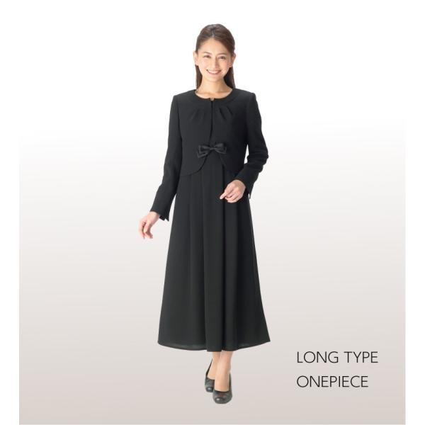 喪服 レディース  礼服 卒業式 入学式 ロング ブラックフォーマル スーツ  洗える 女性 ママスーツ|marygold|05