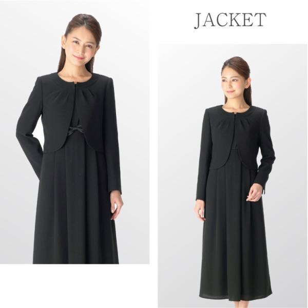 喪服 レディース  礼服 卒業式 入学式 ロング ブラックフォーマル スーツ  洗える 女性 ママスーツ|marygold|06