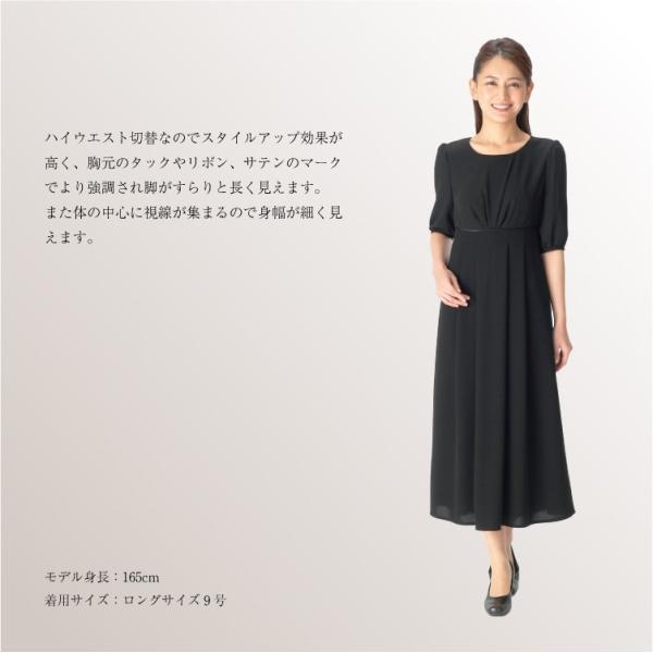 喪服 レディース  礼服 卒業式 入学式 ロング ブラックフォーマル スーツ  洗える 女性 ママスーツ|marygold|07