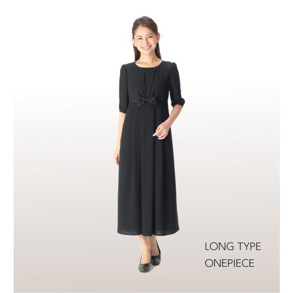 喪服 レディース  礼服 卒業式 入学式 ロング ブラックフォーマル スーツ  洗える 女性 ママスーツ|marygold|08