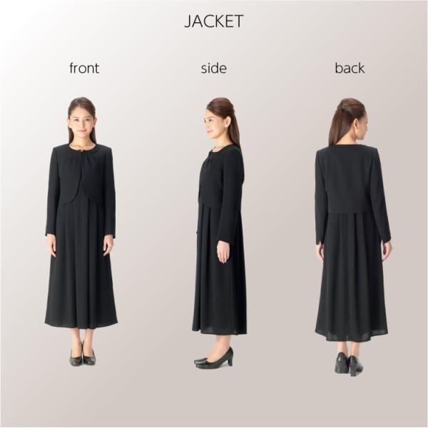 喪服 レディース  礼服 卒業式 入学式 ロング ブラックフォーマル スーツ  洗える 女性 ママスーツ|marygold|10