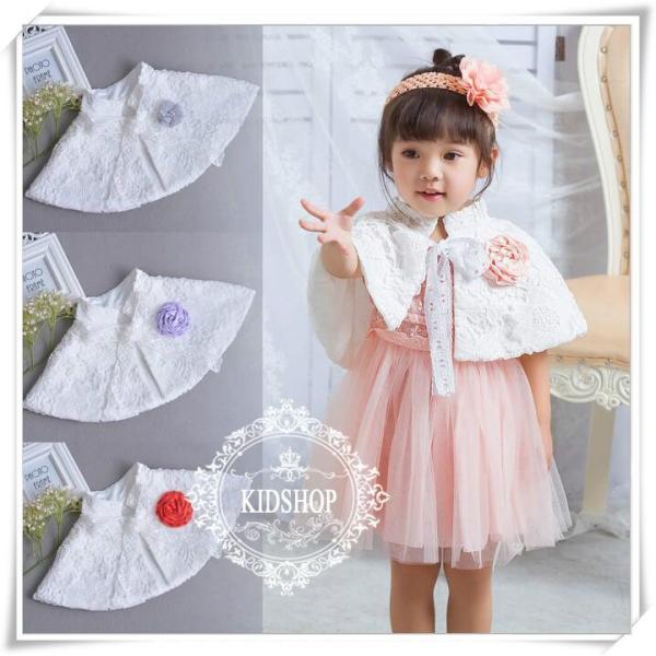 bd8baea761700 子供服 シンプルボレロ キッズ女の子ベビー フォーマルマント 羽織物 カーディガン 結婚式 入学式 ...