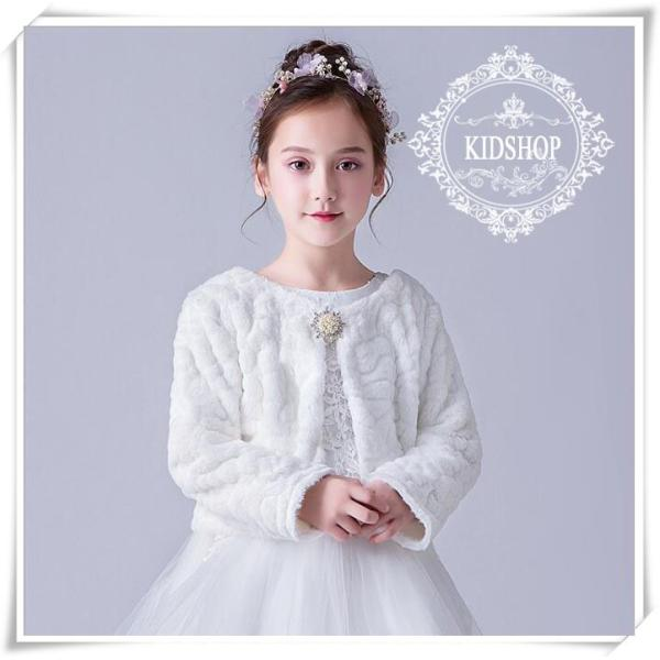 bb9ab4b861d26 女の子子供服 シンプルボレロ キッズフォーマル厚い冬 羽織物 カーディガン 結婚式 入学式 ...