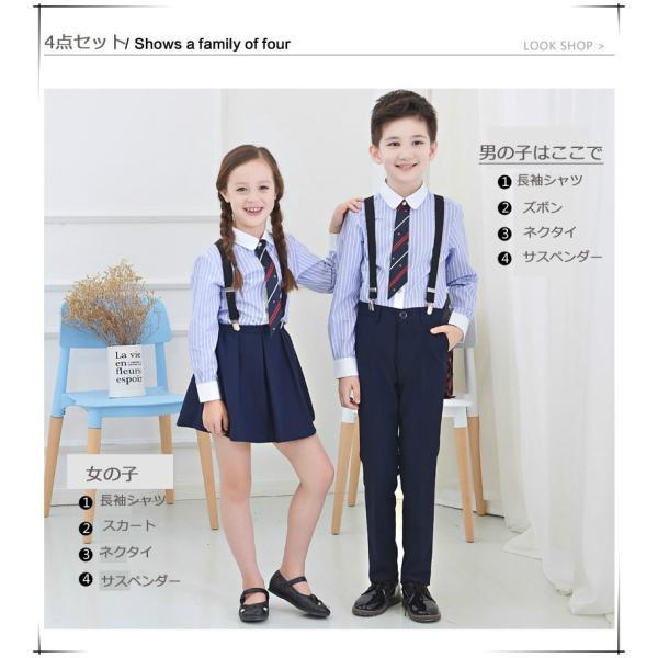 学生服制服スーツアップ女の子スカート子供服シャツ女子高生卒業式 入学式4点のセット|masamasa777|06