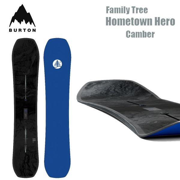 バートン スノーボード 板 W22JP-222451 Burton Family Tree Hometown Hero Camber Snowboard ファミリーツリー ホームタウン ヒーロー キャンバー