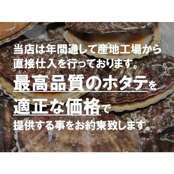 ホタテ貝柱 北海道産 1kg化粧箱入 お刺身用 1kgに41〜50粒入 中サイズの3Sサイズ|masaoshoten|02