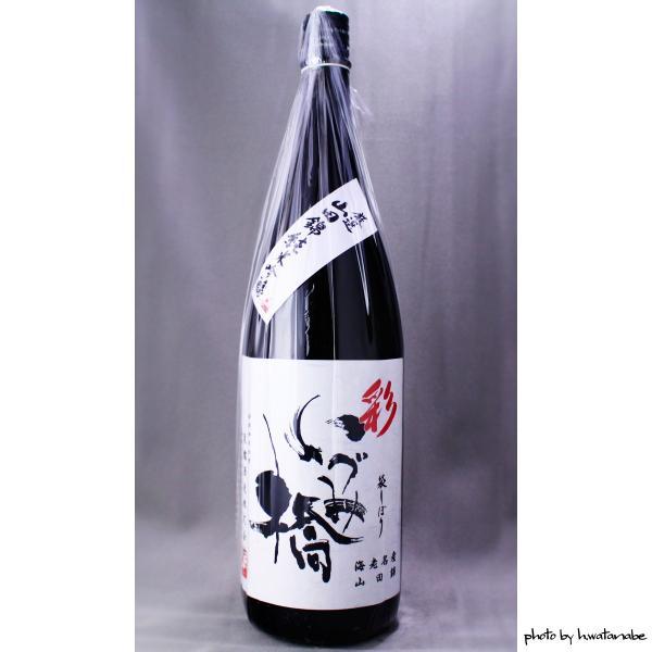 いづみ橋 純米吟醸 彩 1800ml masaruya