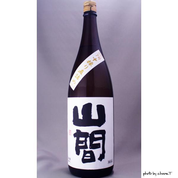山間 特別純米 10号 中採り直詰め 無濾過生原酒 1800ml masaruya