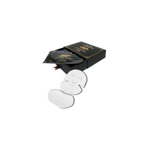 ヒロソフィー 新キャビアマスクN 10枚セット(28ml×10枚)