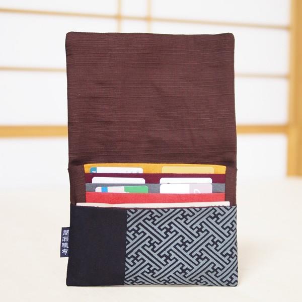 お薬手帳ケース母子手帳ケース伴纏さやがた紺色ネコポス可(1個)プレゼント和装小物カード入れ診察券入れ