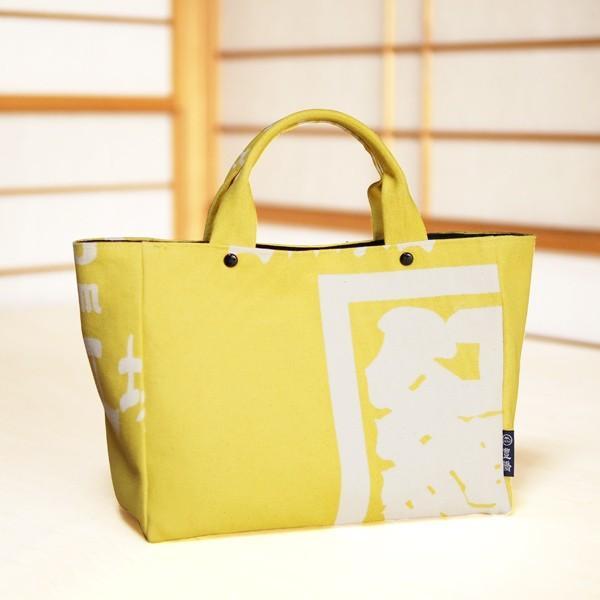 帆布を使用した 黄色のトートバッグ・肩掛けバッグ