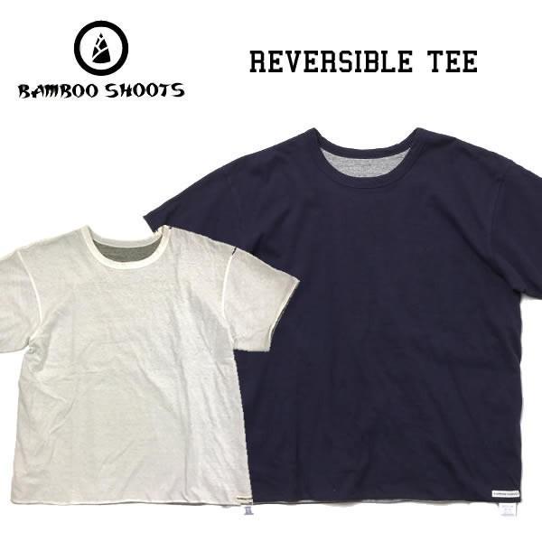 BAMBOO SHOOTS バンブーシュート リバーシブル Tシャツ 無地 日本製|mash-webshop