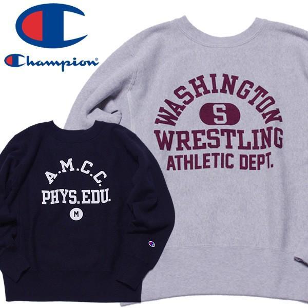 Champion チャンピオン リバースウィーブ スウェットシャツ カレッジプリントクルーネック 青タグ|mash-webshop