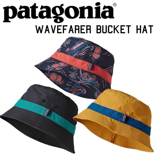 Patagonia パタゴニア Wavefarer Bucket Hat ウェーブフェアラー バケットハット バケツハット|mash-webshop