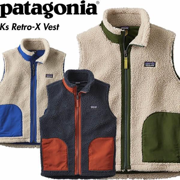 PATAGONIA パタゴニア キッズレトロXベストフリースベスト キッズ レディース|mash-webshop