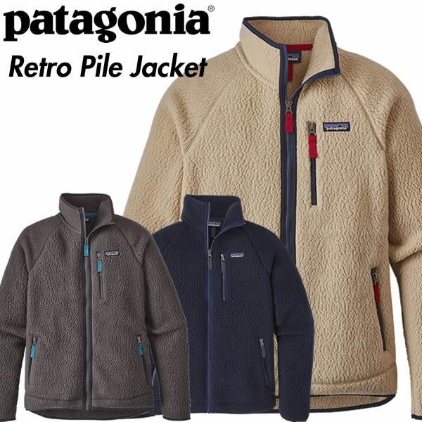 PATAGONIA パタゴニア メンズ レトロ パイルジャケット フリース クラシック|mash-webshop