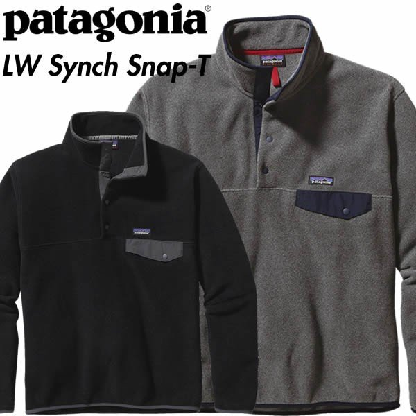 PATAGONIA パタゴニア メンズ ライトウェイト スナップT プルオーバー フリース クラシック|mash-webshop