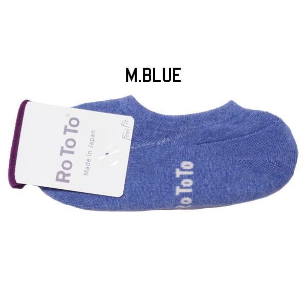 RoToTo ロトトPILE FOOT COVER パイルフットカバー カバー ソックス メンズ レディース Dralon 吸水速乾 靴下 くつ下|mash-webshop|05