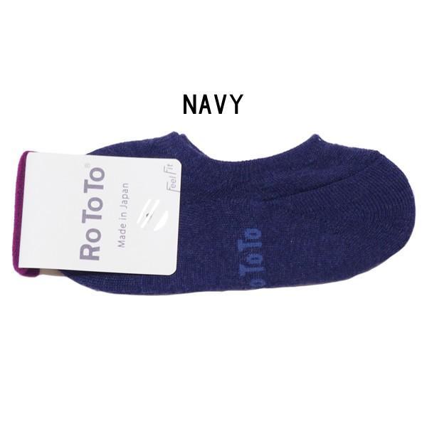 RoToTo ロトトPILE FOOT COVER パイルフットカバー カバー ソックス メンズ レディース Dralon 吸水速乾 靴下 くつ下|mash-webshop|06