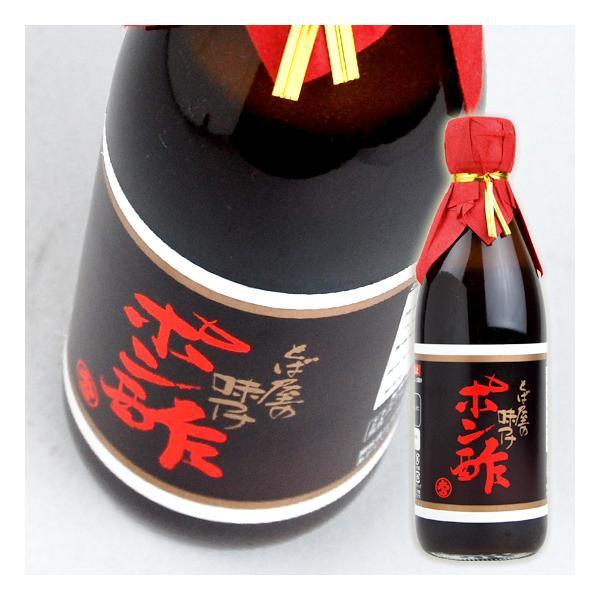 【とば屋】 味つけポン酢 360ml